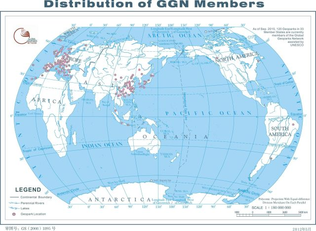 Mạng lưới Công viên Địa chất Toàn cầu đến tháng 9 năm 2015