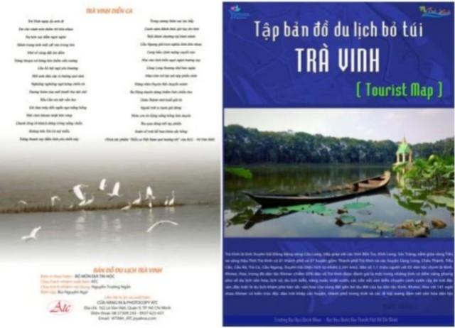 Hình 4: Bìa ngoài sản phẩm
